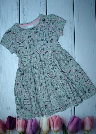 Коттоновое платье f&f