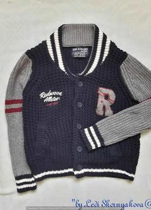 Новый стильный яркий свитер/кофта/кардиган/бомбер в крупную вя...