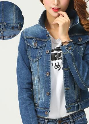 Стильная модная джинсовая куртка