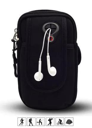 Чехол-сумка на руку для телефонов 5 дюймов