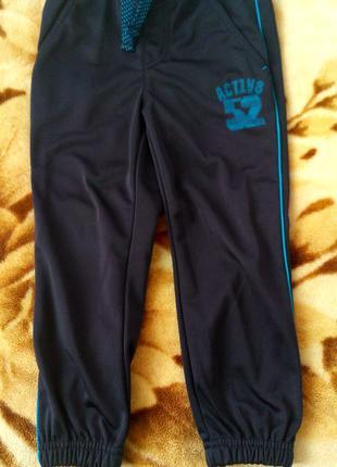 Штани спортивні для хлопчиків