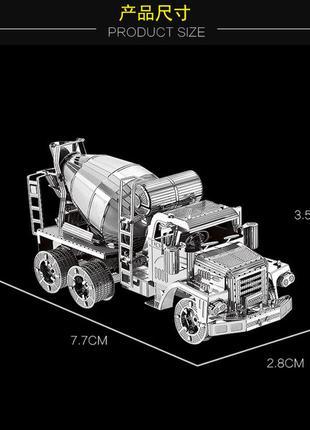 Металлические 3D пазлы.головоломка,конструктор,модели