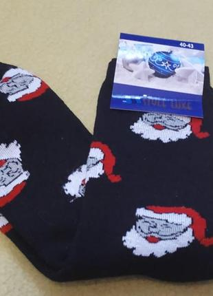 Носки чоловічі махрові махровые новогодние носки теплые