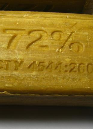 Мыло хозяйственное 72%