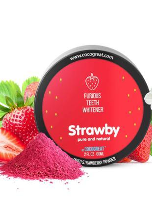 Зубной порошок Cocogreat Strawby для отбеливания зубов клубник...