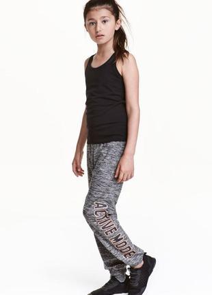 Спортивные брюки/штаны с принтом от h&m