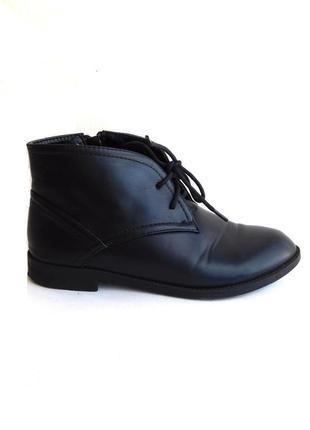 Демисезонные короткие ботинки челси ботильоны на низком ходу с...