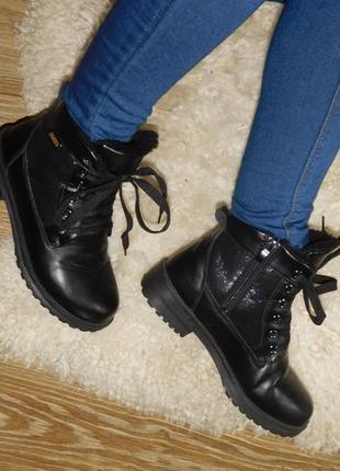 Демисезонные трекинговые ботинки на шнурках на меху