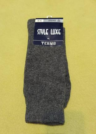Носки шерстяні теплі шерстяные теплые термо