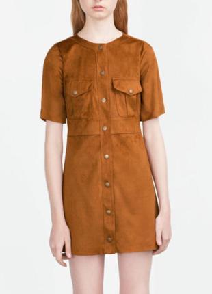 Винтажное замшевое платье на кнопках