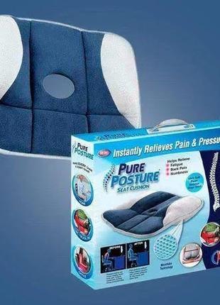 Ортопедическая подушка для разгрузки позвоночника Подушка для сид
