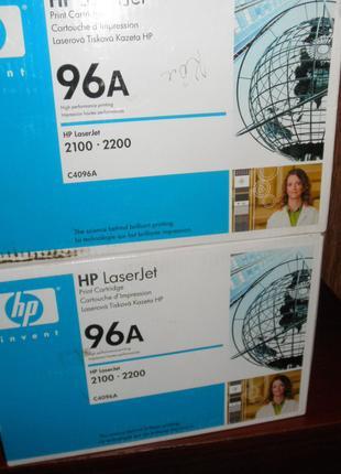Картридж Hp Lj C4096a (№96а) для Laserjet 2100/ 2200