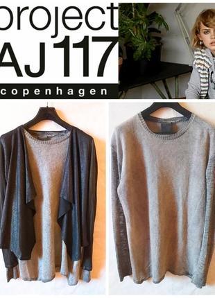 Aj.117 project брендовый свитер стиль бохо, оверсайз