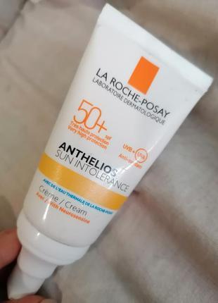 Солнцезащитный крем с защитой spf 50