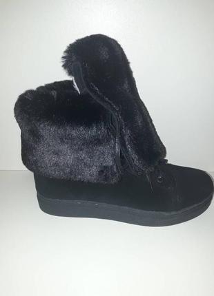 Зимние ботинки трансформеры 43 р