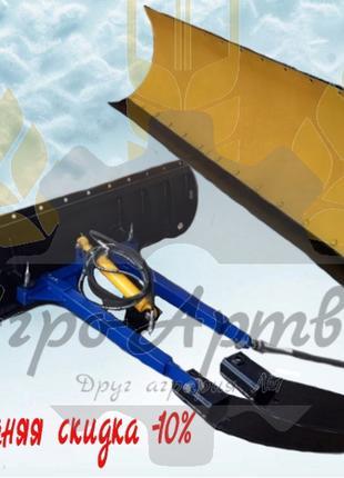 Лопата (отвал) снегоуборочная к тракторам МТЗ,ЮМЗ,Т-40 и Т-150