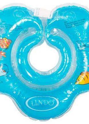 Круг для купания младенцев на шею (синий) LN-1560