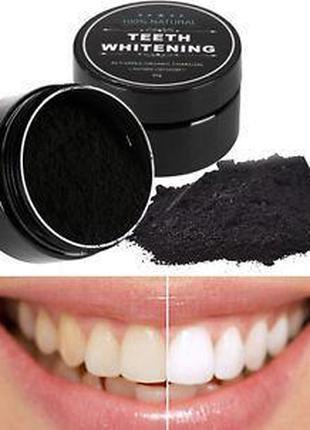Отбеливатель зубов угольный зубной порошок