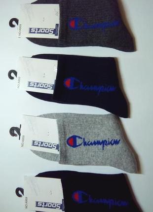 Носки мужские шугуан высокие спортивные