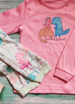 Яркая хлопковая  пижама на девочку джордж