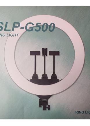 Кольцевая LED лампа SLP-G500 (3 крепл.тел.) (пульт) 220V (45см...