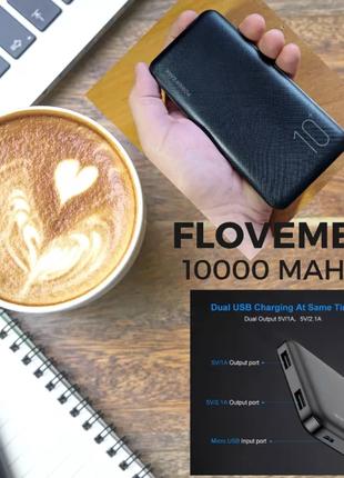 Power Bank Floveme 10000 mAh, повербанк/павер банк