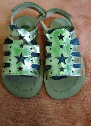 Босоножки с звёздочками