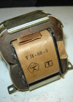 Трансформатор сетевой ТП-60-5