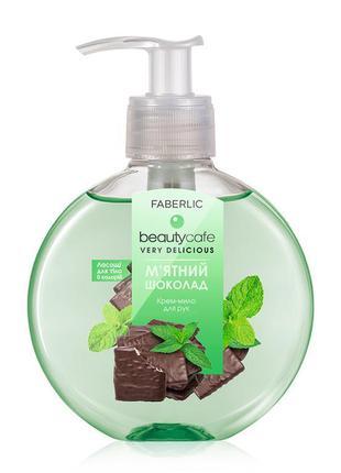 🎈 жидкое мыло для рук «мятный шоколад»