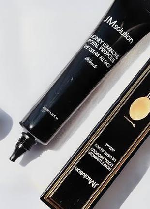 Крем для глаз и лица с прополисом JM Solution Honey Luminous Roya