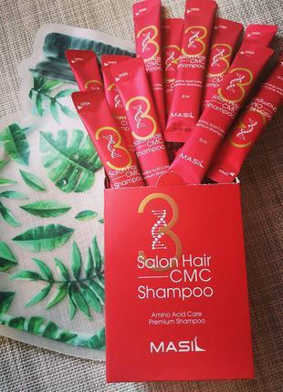 Восстанавливающий шампунь с аминокислотами masil 3 salon hair