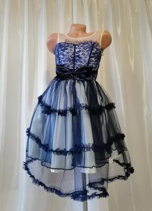 Пышное платье  фатин сетка воланы рюши с чашкой с дефектом