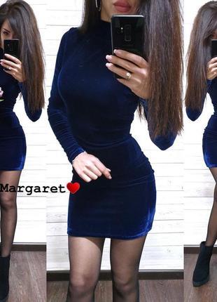 Платье женское мини темно синий цвет длинный рукав бархат  велюр