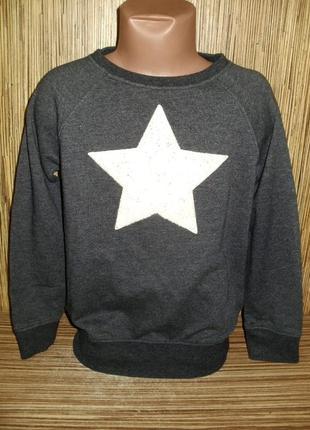 Свитшот на 7 лет с рисунком звезда