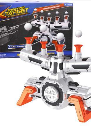 """Воздушный тир """"Shooting X-Target"""" B2127"""