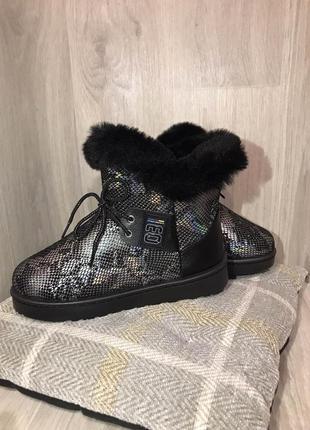 Угги ботинки зимние