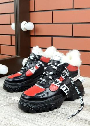 Натуральная кожа. зимние кожаные кроссовки на массивной подошве