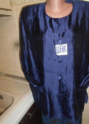 #пиджак 100% шелк\чесуча\ #таиланд # шелковый жакет#большой ра...