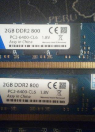 Продам 8GB DDR2-800 память PC2-6400