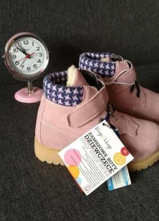 Детские зимние замшевые ботинки на липучке для девочек акция п...