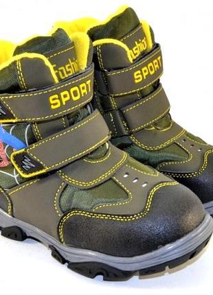 Теплые зимние ботинки для мальчиков
