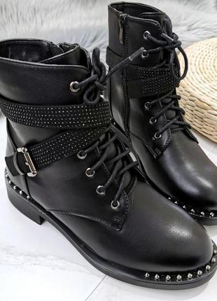 Зимние крутые ботиночки