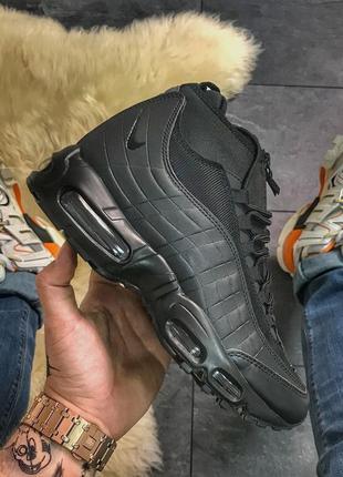 Nike air max 95 sneakerboot.