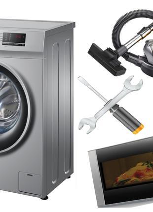 Ремонт стиральных машин Мариуполь