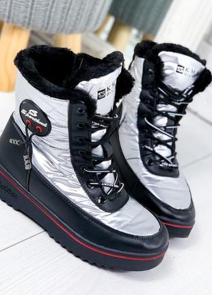 ❤ женские черные зимние дутики ботинки сапоги полусапожки на м...