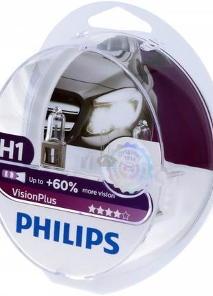 Лампа Н1 12V 55 W PHILIPS Vision Plus +60% (2шт)