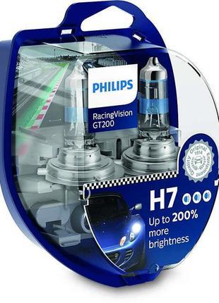 Лампа Н7 12V 55 W PHILIPS Racing Vision GT200 +200% (2шт)