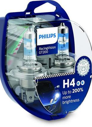 Лампа Н4 12V 60/55 (43) PHILIPS Racing Vision GT200 +200% (2шт)
