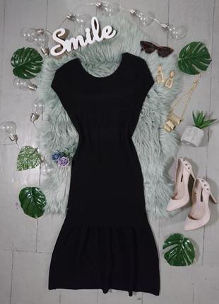Стильное платье с рюшей №98max