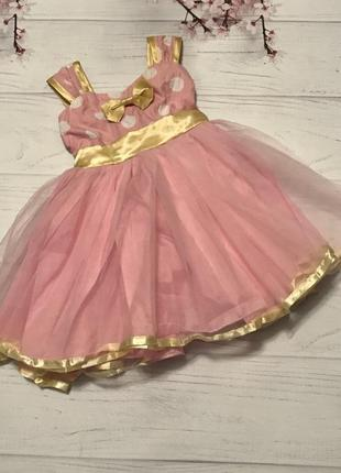 Платье нарядное пышное фатин